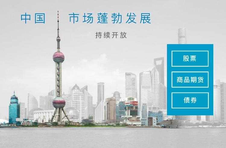 True Partner Capital -- CN -- 中国   市场蓬勃发展 China markets flourish