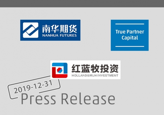 Nanhua Futures and True Partner Capital equity stake in China licensed fund manager Holland & Muh - Ralph van Put